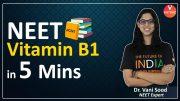 Biobombs | Vitamin B1| NEET 2020 | Vedantu NEET | Vani Ma'am | Vedantu Biotonic
